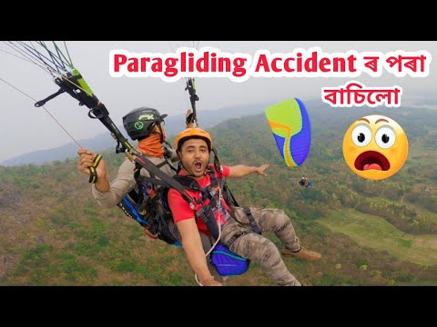 Paragliding Accident ৰ