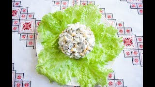 Салат з курячих сердець❤Салат с куриными сердечками