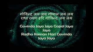 Govinda Jaya Jaya (Traditional Krishna Dhun)