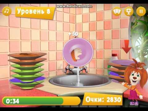 Моем посуду с Лизой-Игра(Барбоскины)
