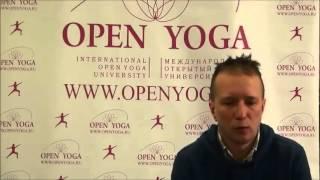 Подготовка преподавателей йоги