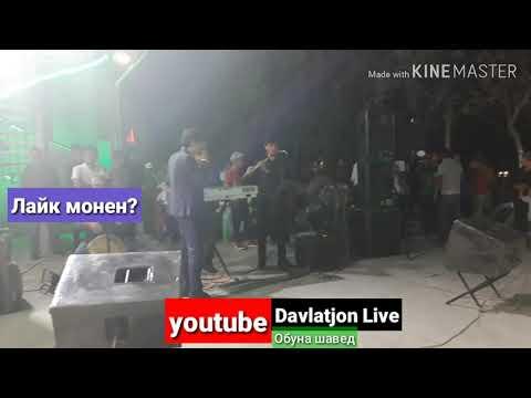 Кароматуллои Рахматулло Туёна 17.08.2019 Davlatjon Live