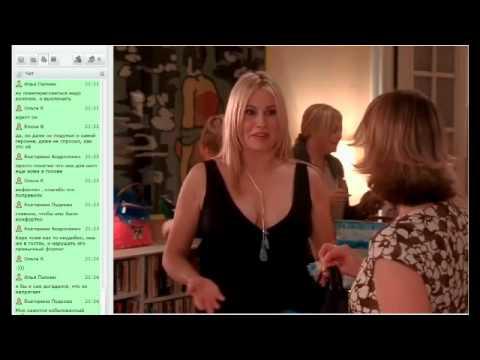 Секс и город видео онлайн