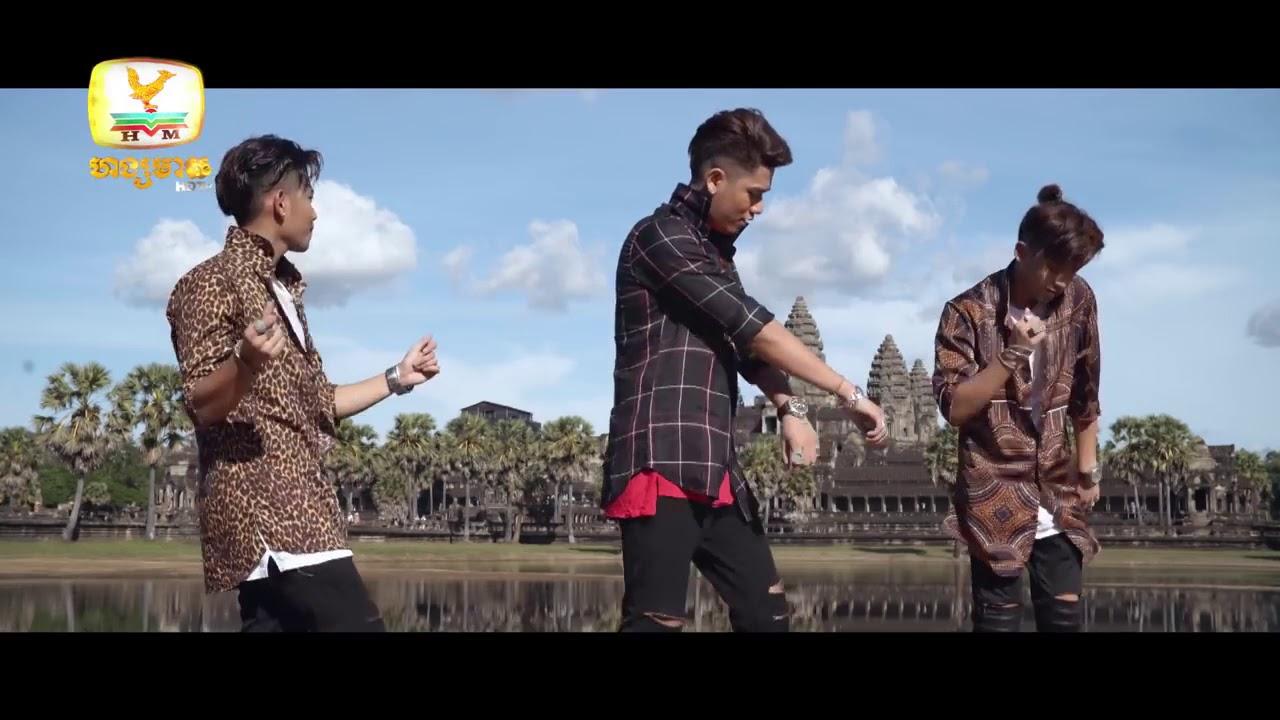 កែវភ្នែក   សុវត្ថិ មុនីវណ្ណ ft  សុវត្ថិ មុនីនាគ   សុវត្ថិ សិរីវុឌ្ឍ OFFICIAL MV HD #1