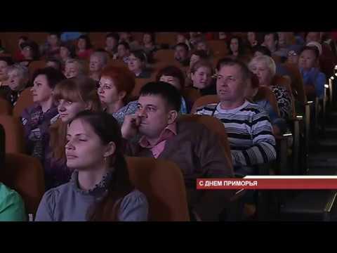 Телемикс Новости. 31 мая 2017 г.