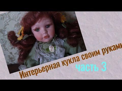 Толстушки куклы своими руками