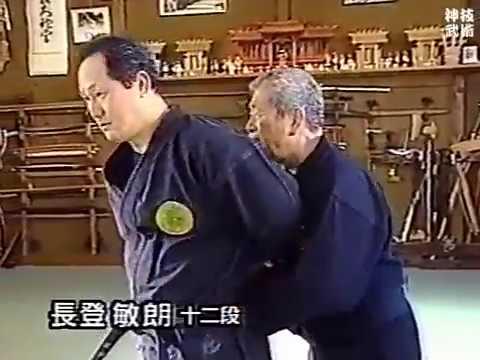 伝説の武道家 武神館宗家 初見良...