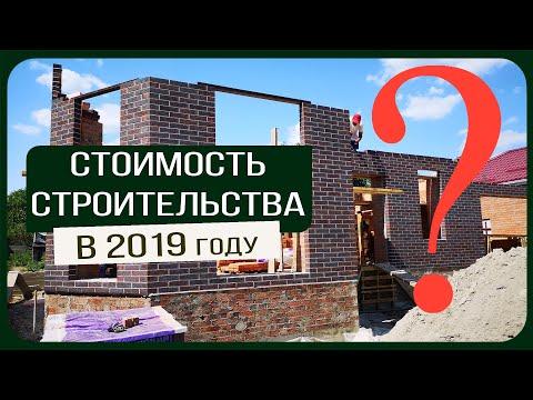Как узнать год постройки дома по адресу онлайн