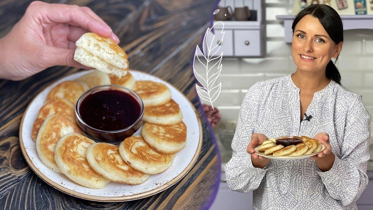 ДРОЖЖЕВЫЕ ОЛАДЬИ на молоке🥞 Как в детстве😃 Вкусно и просто! ПЫШНЫЕ домашние ОЛАДЬИ от Лизы Глинской👌