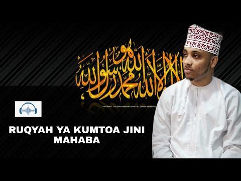 Download (RUQYAH) KISOMO CHA KUMVUNJA NA KUMTOA JINI MAHABBA NA MAJINI WENGINE ( sharif yussuf )