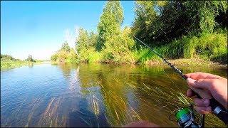 Ультралайт рибалка на Малих річках. За що ми любимо її? Ловимо в траві, в корчах. В гостях mefik
