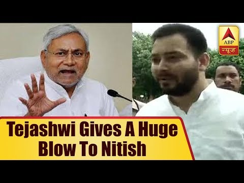 Bypoll Results 2018: Tejashwi Yadav Gives A Huge Blow To Nitish Kumar | ABP News