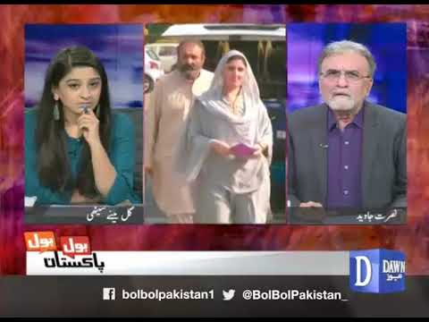 Bol Bol Pakistan - 24 October, 2017