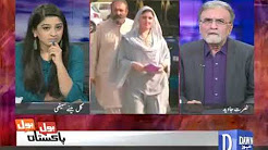 Bol Bol Pakistan | 24th October 2017 | Dawn News