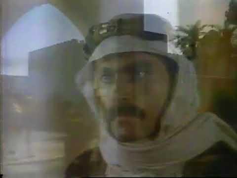 Harold Robbins' The Pirate 1978 CBS Mini Series