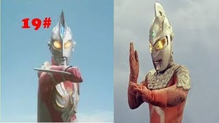 ULTRAMAN MAX 19* EPISÓDIO | LEGENDADO