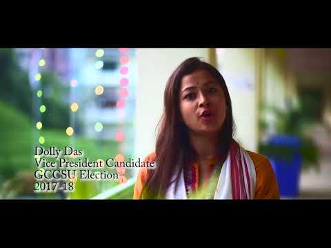 Gauhati commerce college students union election 2017-18