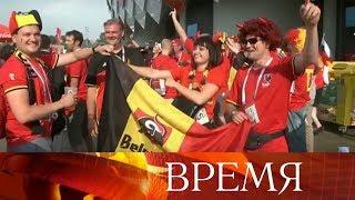 Болельщики сборных Бельгии и Туниса активно поддерживали свои команды.