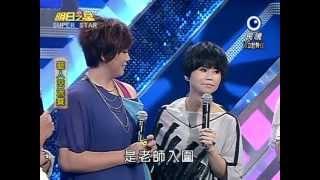 明日之星20120630藝人交流賽(詹雅雯)
