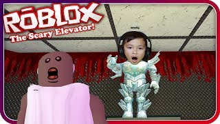 The Scary Elevator Granny Smith Update Roblox!