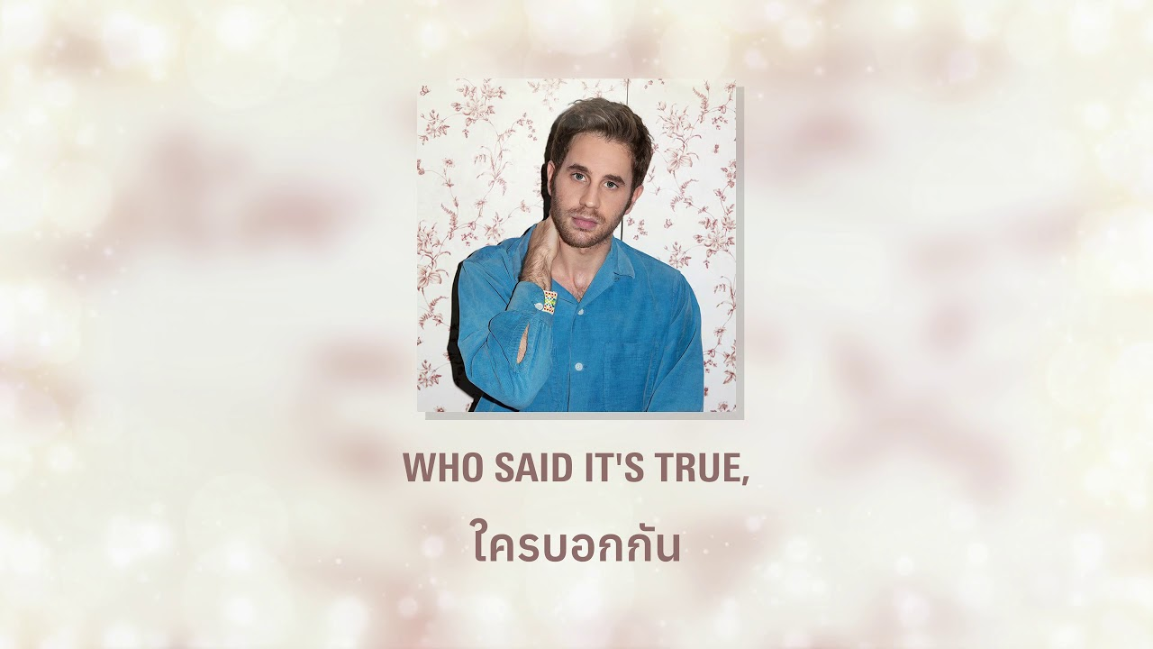 """À¹à¸›à¸¥à¹""""ทย Grow As We Go Ben Platt Lyrics Thai Subtitle Youtube It garners an a rating. แปลไทย grow as we go ben platt lyrics thai subtitle"""