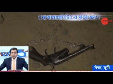 News 50: Watch top crime news of the hour