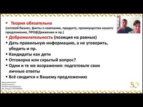 Анна васильева эро фото порно