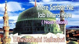 Mere Sarkar Ne Jab Ishara Kiya || New Naat Sharif || Dilbar Shahi Kalkatwi [HD]
