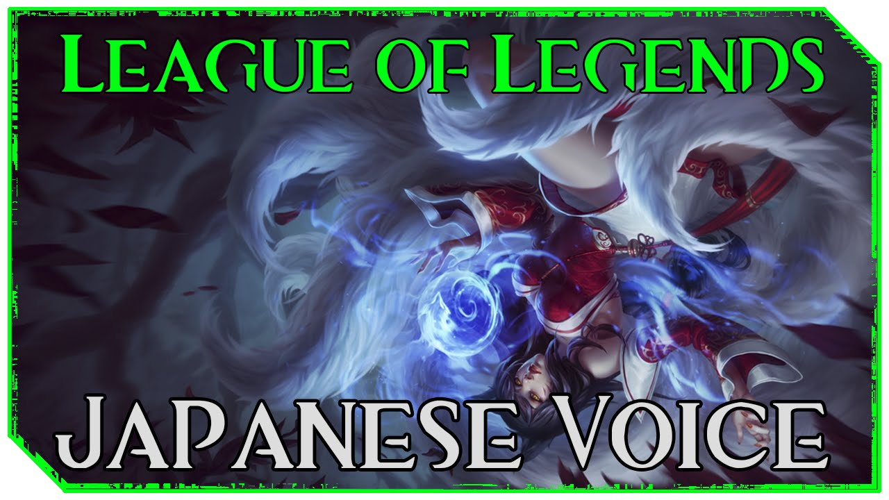 japanese voice league of legends ahri youtube. Black Bedroom Furniture Sets. Home Design Ideas