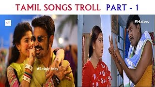 Rowdy baby - Tamil songs troll I Part-1 I HEY RAM