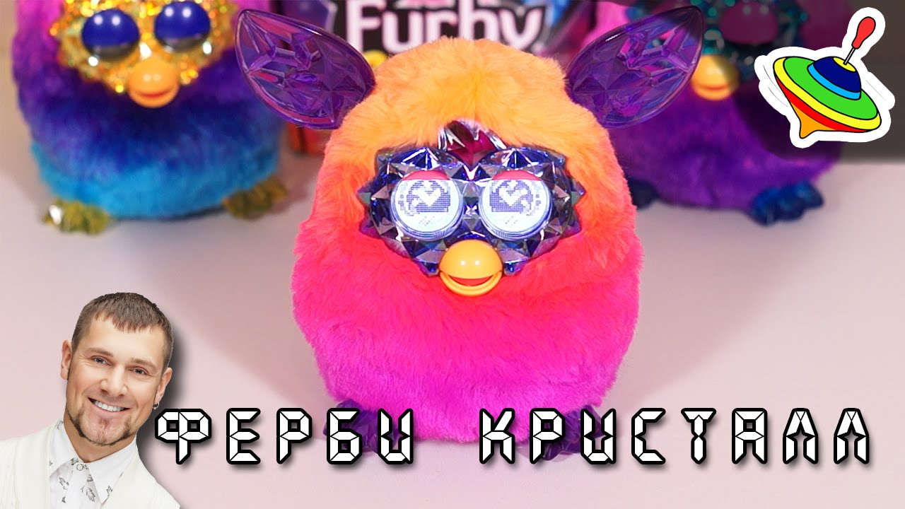 Ферби Кристалл Морковочка - обзор Furby crystal кристал - YouTube