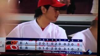 巨人8対7広島.