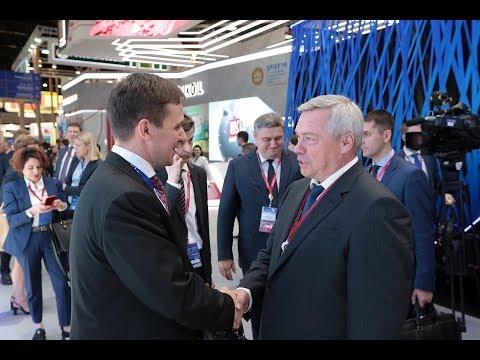 В Санкт-Петербурге делегация Дона подписала с банком ВТБ соглашение о сотрудничестве