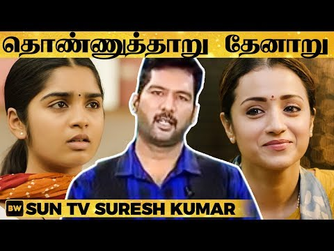 SUN TV Top 10 Movies Suresh Kumar's Best 5 Movies of 2018