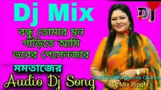 Momotaj New Song Dj 2018 mix By Dj RipoN