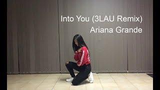 Into You (3LAU Remix) Dance Cover