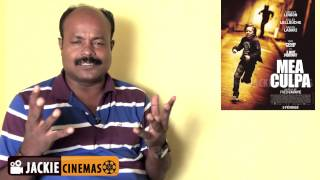 Mea Culpa ( 2014 ) french movie review  in Tamil by Jackiesekar for Jackiecinemas