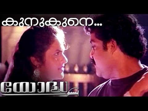 Kunu Kune Cheru Kuru Nirakal Lyrics - Yodha Malayalam Movie Songs Lyrics