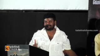 Ganja Karuppu at Appuchi Gramam Movie Audio Launch