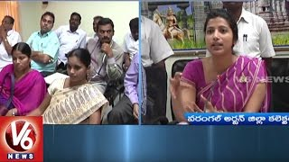 Warangal Urban Collector Amrapali Holds Review Meet With Bankers | Demonetisation | V6 News