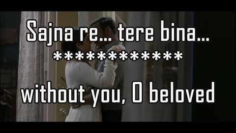 sanu ek pal chain lyrics with translation  raid 2018  ajay devgn  ileana dcruz