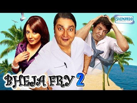 Bheja Fry 2 (2011) HD - Hindi Full Movie -...