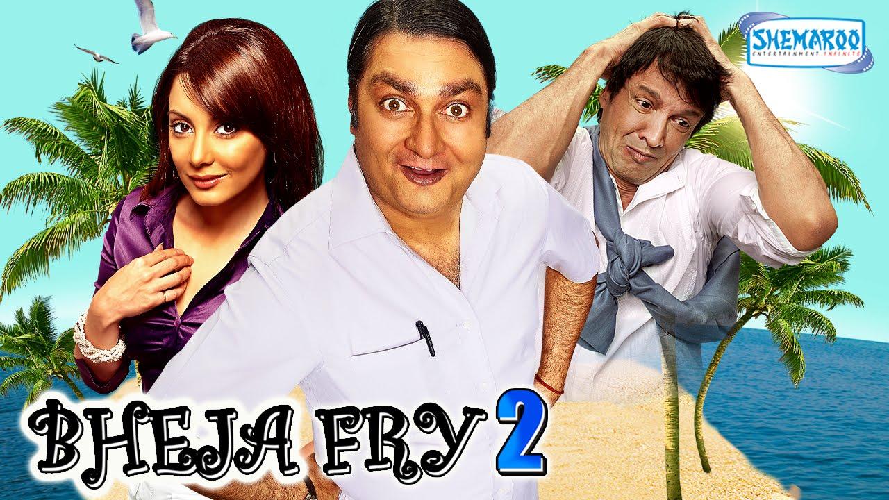 Download Bheja Fry 2 (2011) HD - Hindi Full Movie - Vinay Pathak  - Minissha Lamba - Kay Kay Menon
