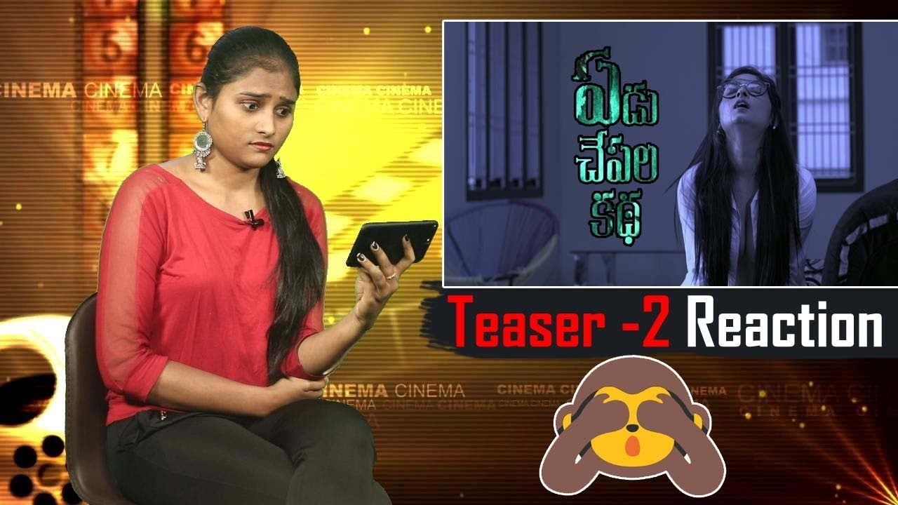 Download Yedu Chepala Katha Official Teaser 2 Reaction | Bhanu Sri | Meghana Chowdary | i5 Network