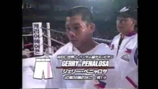 WBC世界Jバンタム級TM  ジェリーペニャロサVSチョーヨンジュ