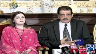 Mishal Malik Press Conference On Kashmir   15 Sep 2019
