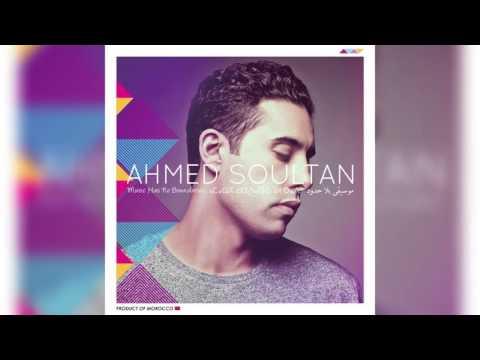 "Ahmed Soultan ""Binatna"" Audio from ""MHNB/MB7"" Album."