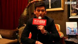 20141027 宁泽涛 Ning Zetao Report Best of the best interview