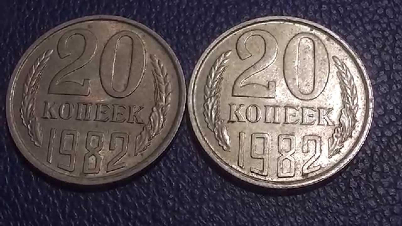 2 копейки 1799 года цена стоимость монеты