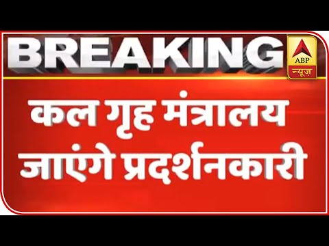 Shaheen Bagh Protesters To Meet Amit Shah Tomorrow | ABP News